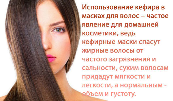 Узлы в щитовидке гормоны в норме выпадают волосы