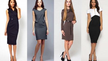 Интересные модели платьев для офиса