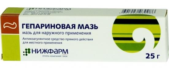 дешевые аптечные средства от морщин