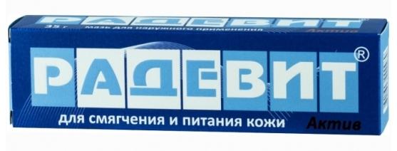 крем из аптеки против морщин