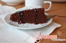 Рецепт приготовления шоколадного вегетарианского пирога