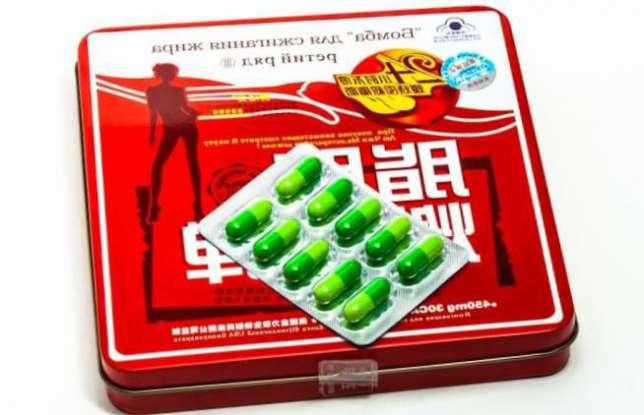 китайские капсулы для похудения бомба