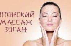 Лимфодренаж – действенный путь к природной красоте