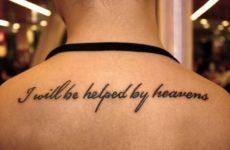 Модные татуировки надписи для девушек