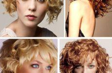 Как уложить чёлку обладательницам вьющихся волос?