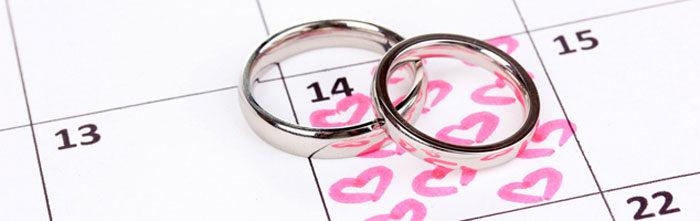 kak vyibrat datu svadbyi