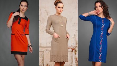 Модные модели платьев из трикотажа