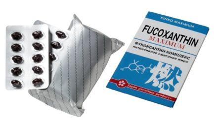 Фукоксантин — инновационное средство для похудения