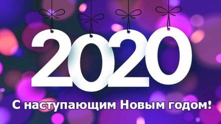 Дресскод на Рождество 2020. О чем стоит помнить