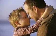 О чем говорят родители детям?